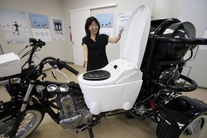 mototsikl-tualet